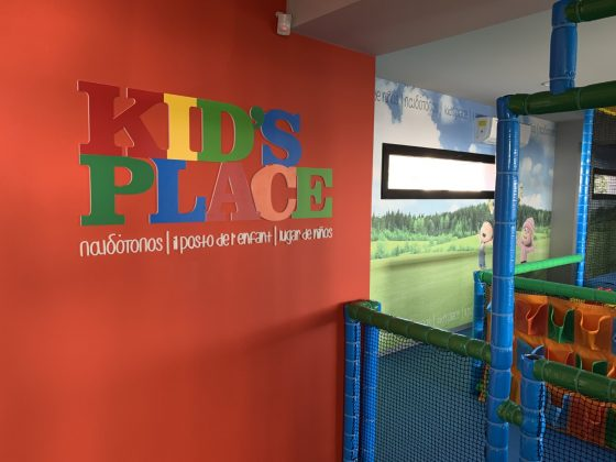 Kid's Place Menidi