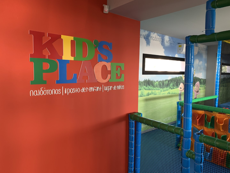 kids-place-menidi